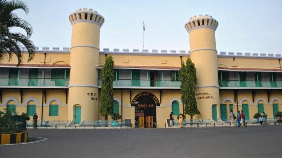 Cellular Jail, Port Blair